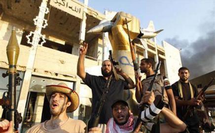 Foto Seksi dan Vulgar Menantu Muammar Khadafi Beredar