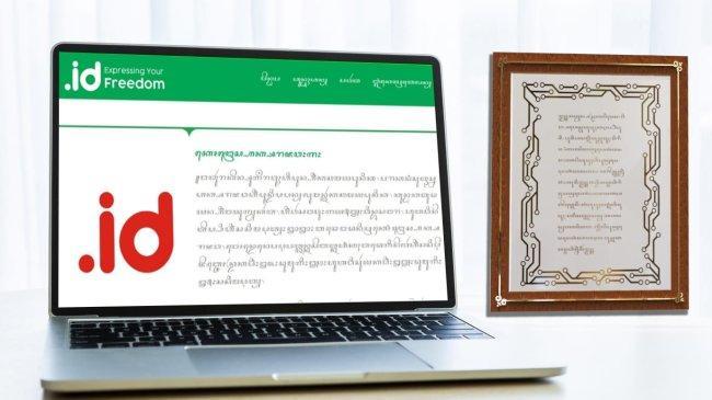 Aksara Sunda, Jawa dan Bali Menuju Pembakuan Digital, Lampung Menyusul