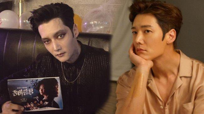 Aktor Choi Jin Hyuk Kepergok Kunjungi Bar di Wilayah PPKM Level 4, Semua Kegiatannya Kini Dihentikan