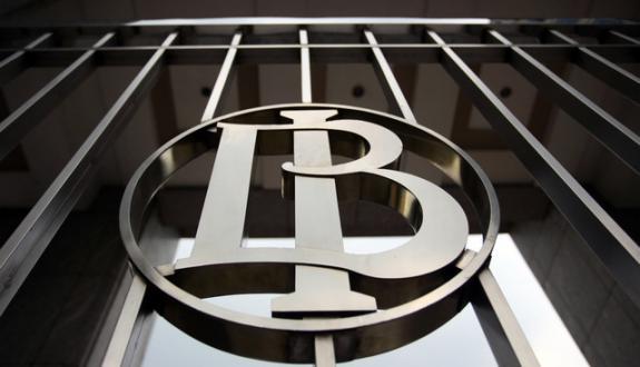 Kredit UMKM dan KPR Tumbuh Positif, BI Sebut Intermediasi Perbankan Mulai Pulih
