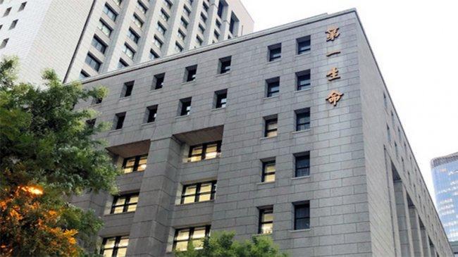 Asuransi Corona Daiichi Life Jepang Ditangguhkan Sementara