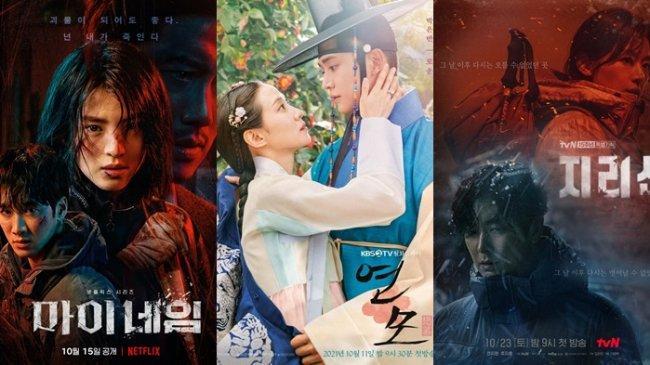 5 Drama Korea Tayang Oktober 2021: Ada Reflection of You, My Name hingga Jirisan