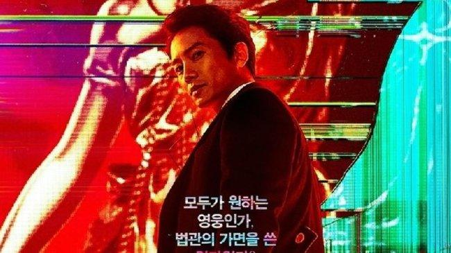 Daftar Pemeran dan Sinopsis Drama Korea 'The Devil Judge', Ada Jinyoung GOT7 sebagai Hakim Muda