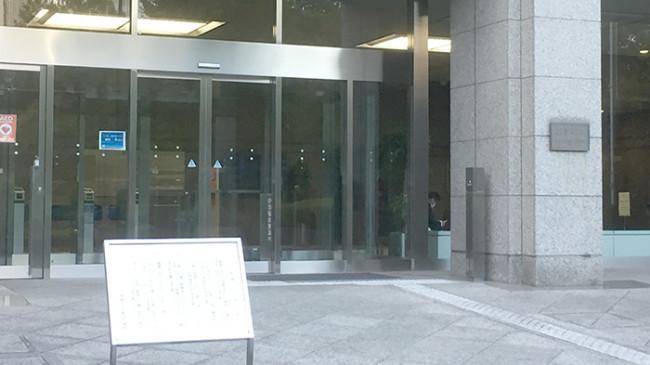 JFTC Mulai Periksa Kemungkinan Terjadinya Ketidakadilan dalam Bisnis Sistem di Jepang