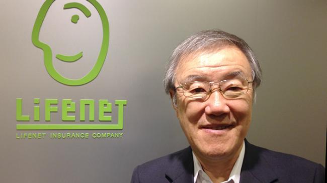 Perusahaan Asuransi Jiwa Lifenet Jepang Incar Pasar Indonesia