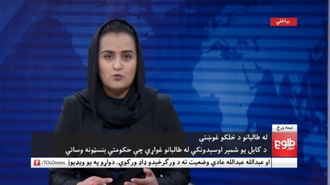 Cerita Jurnalis Wanita Pertama yang Wawancarai Taliban, Aturan Jilbab hingga Kaget Militan Datang