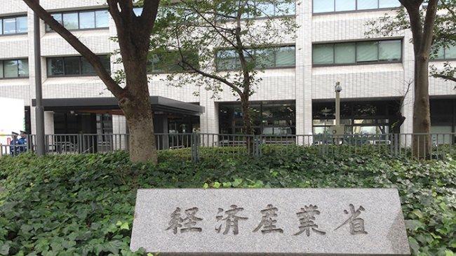 METI Jepang Minta Industri Tekstil Jauhkan Pelanggaran HAM