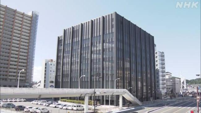 RUPS Luar Biasa Merekomendasikan Pemecatan Direktur Bank Yamaguchi Jepang Takeshi Yoshimura