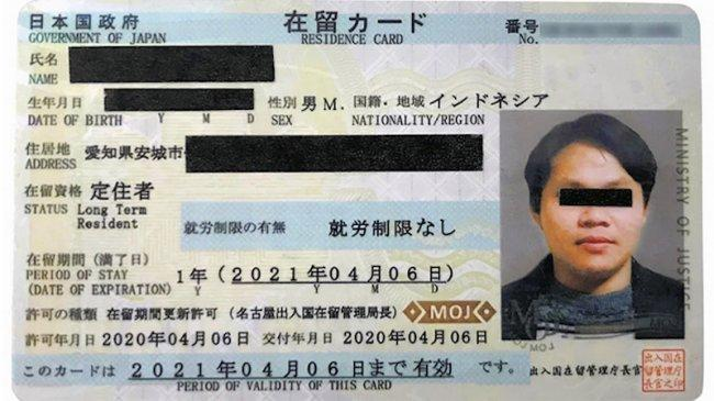WNI dan Warga China Ditahan Polisi Jepang Karena Jual Beli Zairyu Card Palsu
