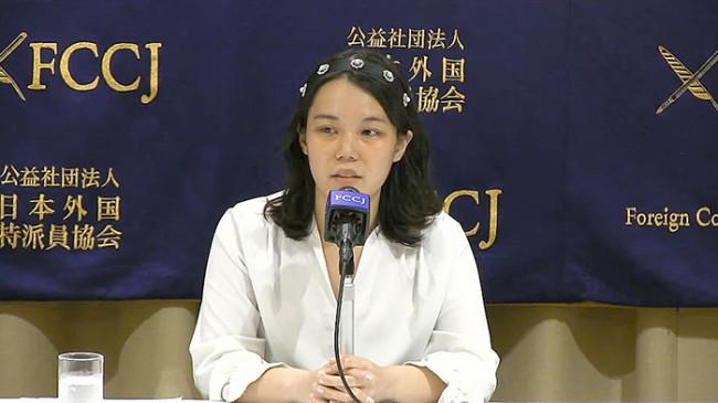 Aktivis Jepang Tak Setuju Aturan yang Mengharuskan Perempuan Minta Izin Pria Jika Ingin Aborsi