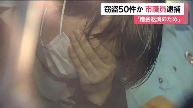 PNS Jepang Lakukan 50 Kali Pencurian Ditangkap Polisi