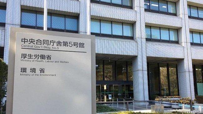 Masyarakat Jepang Semakin Susah, Aplikasi Perlindungan Jiwa Naik 5%