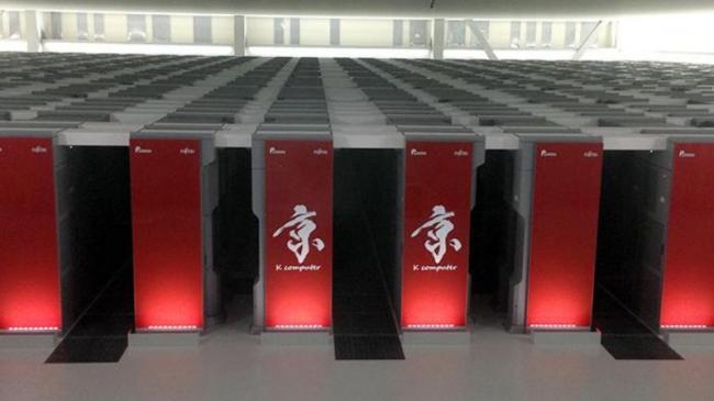 Jepang Sedang Buat Super Komputer 100 Kali Lebih Cepat di Dunia