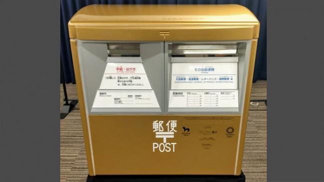 Pemerintah Jepang Luncurkan Proyek Pos Emas untuk Atlet Peraih Medali Emas Olimpiade