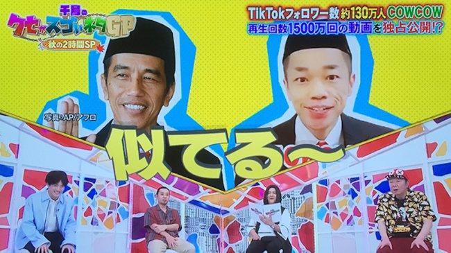 Pelawak Jepang ini Pakai Peci dan Jas Hitam Menirukan Wajah Presiden Jokowi