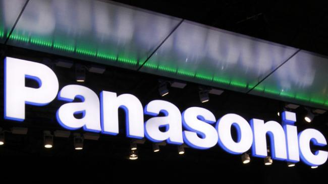 Restrukturisasi Organisasi, Panasonic Jepang Pensiun Dini 1.000 Karyawan