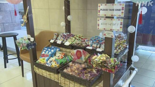 Hotel di Shinagawa Jepang Tempat Karantina Atlet dan Ofisial Olimpiade Tokyo Perkenalkan Omotenashi