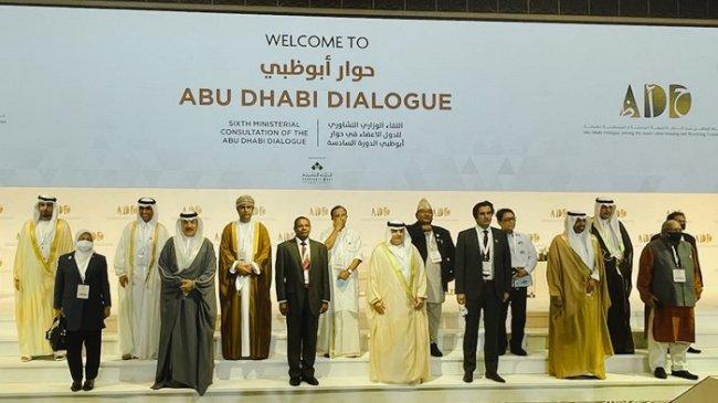 Menaker Ida Fauziyah Hadiri Abu Dhabi Dialogue Bahas Pelindungan Pekerja Migran