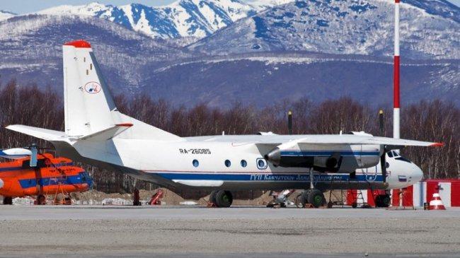 Kecelakaan Pesawat An-26 di Rusia: 9 Jenazah Korban Ditemukan, Keluarga Dapat Santunan Rp 684 Juta