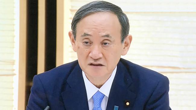 30 September 2021 Jepang akan Cabut Pemberlakuan Status Darurat Covid-19