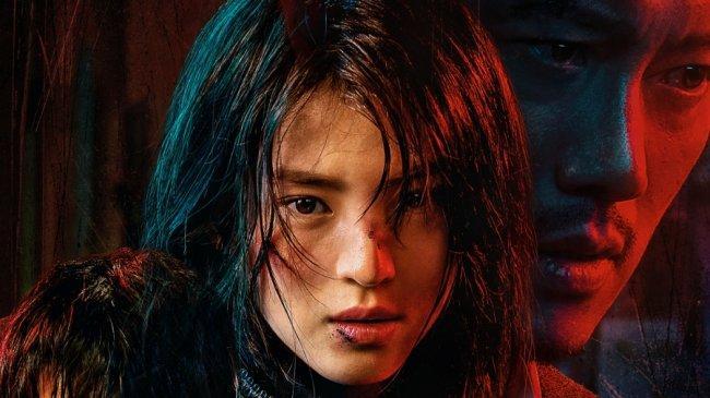 Sinopsis dan Daftar Pemain Drama My Name, Segera Tayang di Netflix 15 Oktober 2021