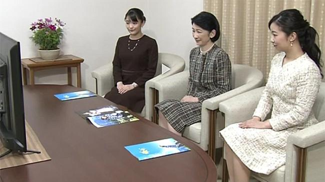 Peringati 70 Tahun Federasi Tunarungu Jepang, Putri Mako, Adik & Ibunya Nonton Bareng Film Sakimu