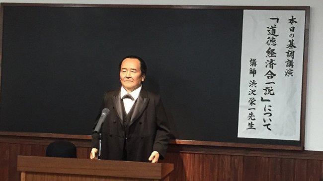Dua Robot Humanoid Bapak Kapitalisme Jepang Eiichi Shibusawa Dibuat dengan Biaya 100 Juta Yen