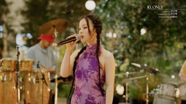 Chord Gitar dan Lirik Lagu Only - Lee Hi: My, Oh my, Oh my, Oh Nae Sarang