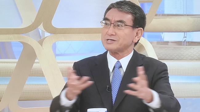 Taro Kono Sebut Indonesia Tolak Tawaran Pembangkit Nuklir Jepang