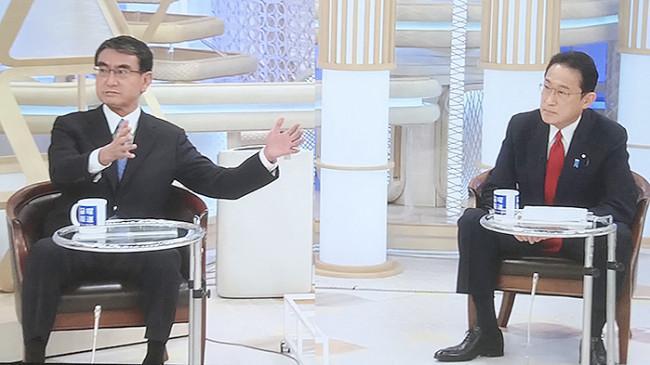 Dukungan untuk Taro Kono Menurun, Fumio Kishida Kemungkinan Jadi PM Jepang