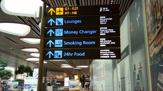 Singapura Perketat Aturan Masuk Bagi Pelancong dari Indonesia