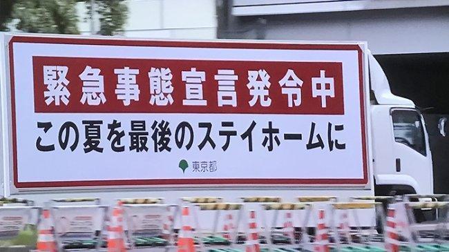 Truk Keliling Bawa Poster Raksasa, Ajak Masyarakat Tekan Penyebaran Covid-19 di Tokyo Jepang