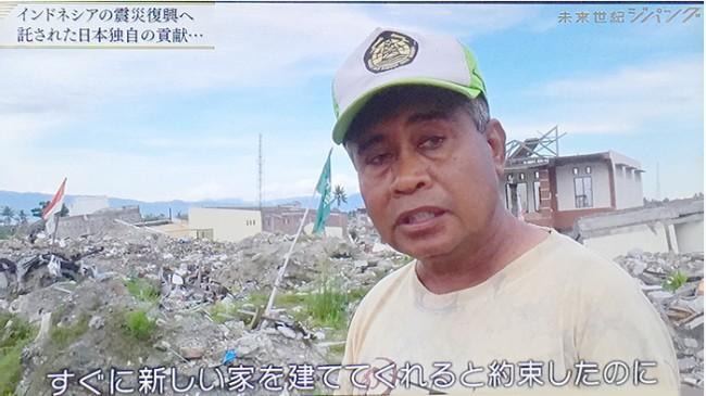 Lewat Siaran TV Jepang, Warga Palu Korban Gempa Tagih Janji Pemda Bangun Rumahnya yang Rusak