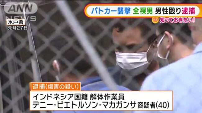 WNI Overstay di Jepang Kembali Ditangkap Polisi