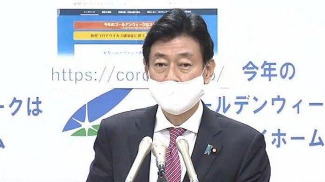 PSBB di Jepang Diperpanjang Hingga 30 September 2021