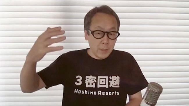 Hoshino Resort Bali Tidak Akan Dijual Pemiliknya, 1 atau 2 Tahun Mendatang Pasti Pulih Kembali