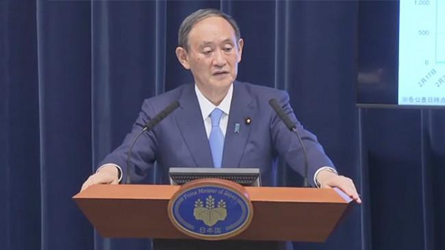 Yoshihide Suga akan Mencalonkan Diri pada Pemilihan Ketua LDP September 2021