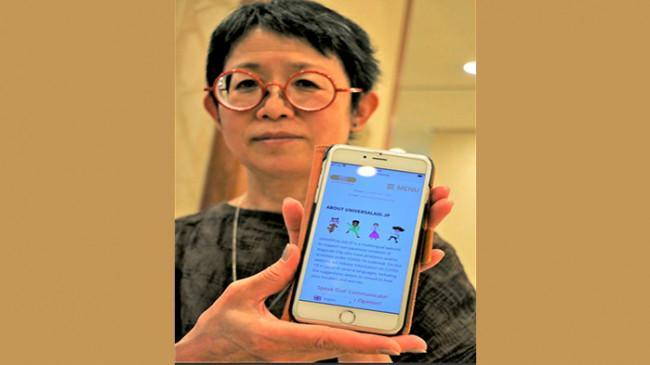 Yoshimi Matsuo Bantu Warga Asing di Jepang, Termasuk Konsultasi dalam Bahasa Indonesia