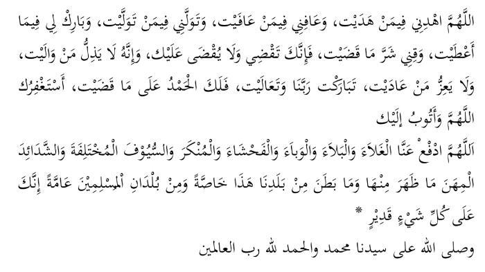 Bacaan doa Qunut Nazilah.