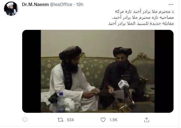 Baradar muncul dalam video