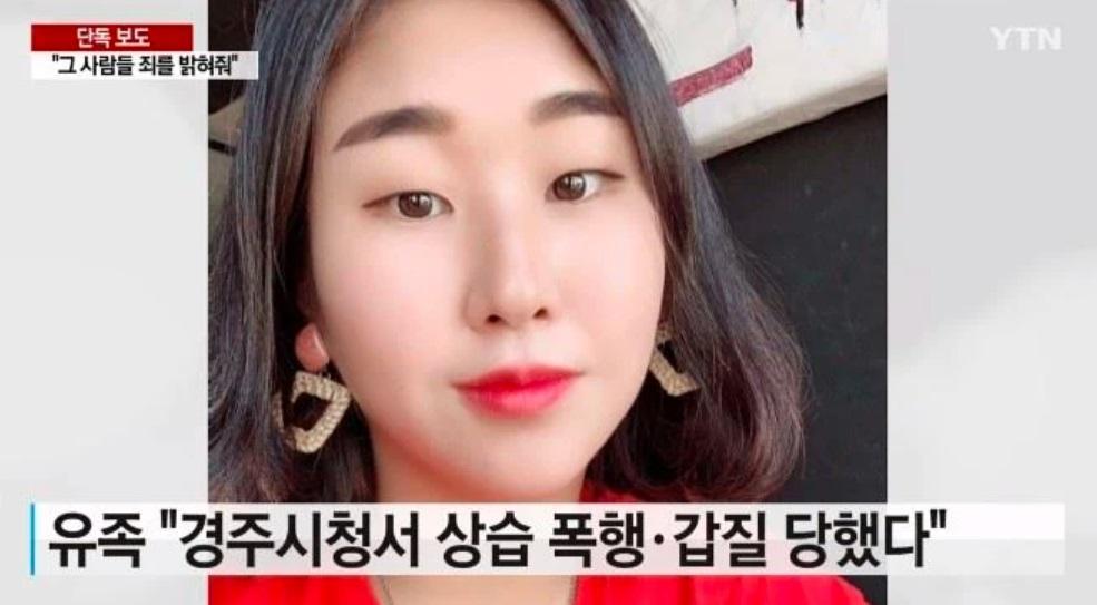 Choi Soo Hyuk
