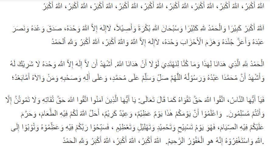 contoh teks khutbah dari MUI