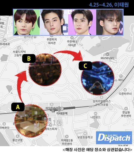 Laporan Dispatch mengenai Jungkook BTS, Mingyu SEVENTEEN, Cha Eun Woo ASTRO, dan Jaehyun NCT pergi ke Itaewon.