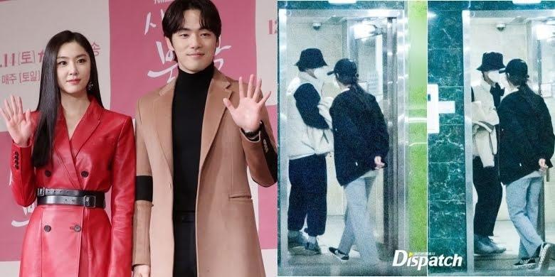 Foto kencan Seo Ji Hye dan Kim Jung Hyun