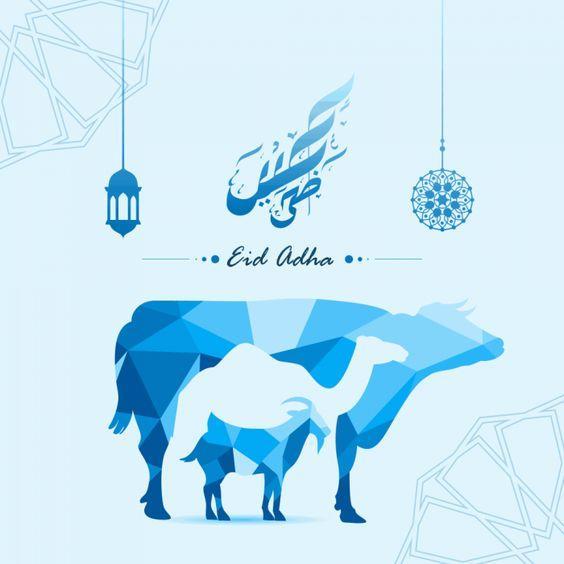 Gambar selamat hari raya Idul Adha 2020 (Pinterest/freepikpsd.com)