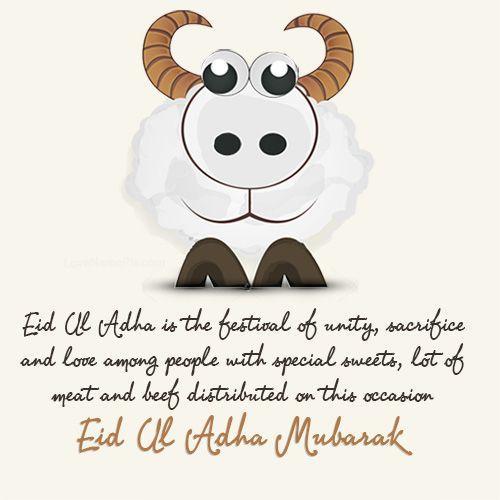 Gambar selamat hari raya Idul Adha 2020 (Pinterest/freecalendarkart.com)