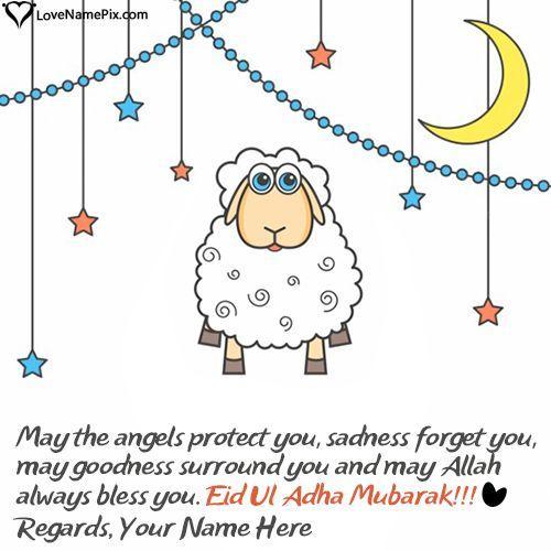 Gambar selamat hari raya Idul Adha 2020 (Pinterest/lovenamepix.com)