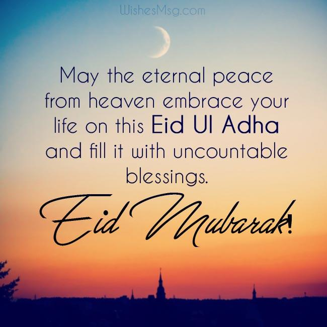 Gambar selamat hari raya Idul Adha 2020. (wishesmsg.com)