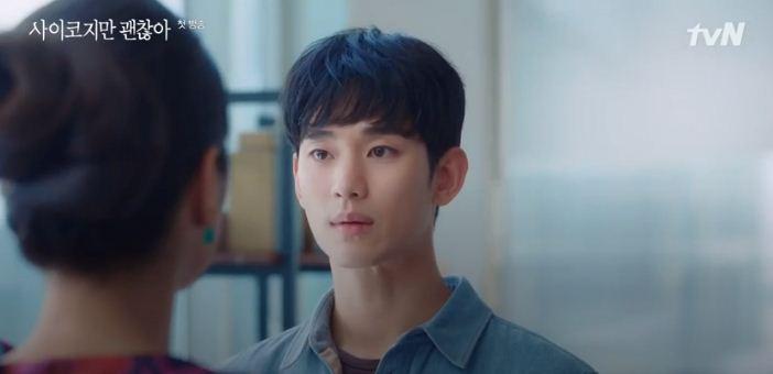 Kang Tae bertemu Moon Young.