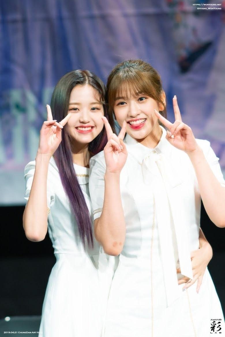 Jang Wonyoung dan Ahn Yujin